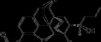 Ацеторфин