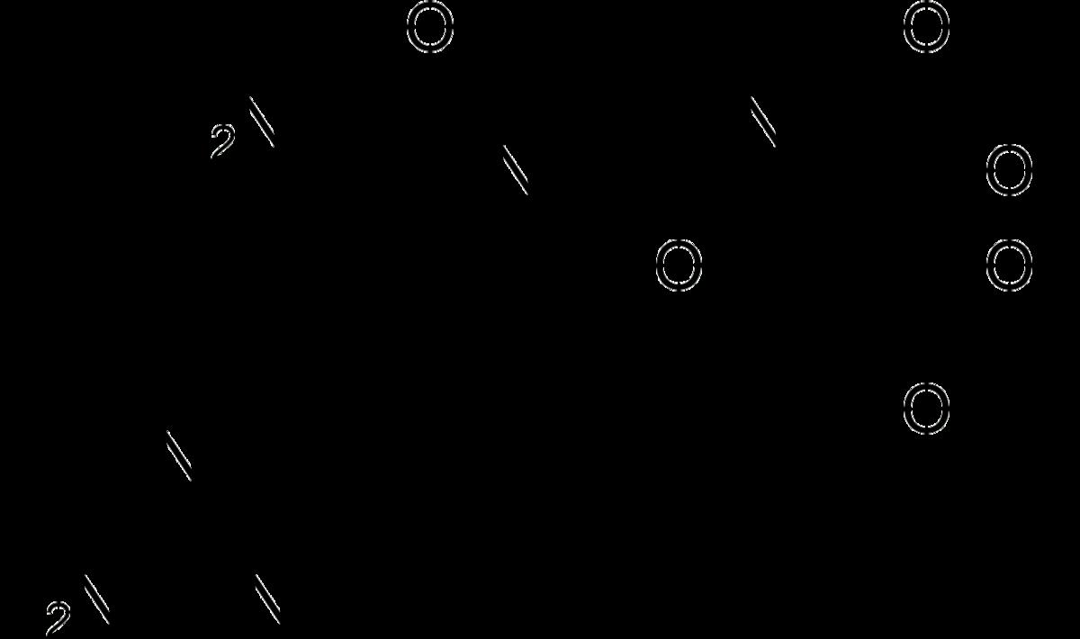 Аргинилглициласпарагиновая кислота