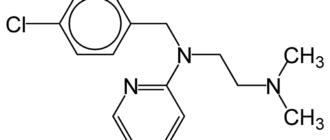 Хлоропирамин