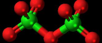 Оксид хлора(VII)
