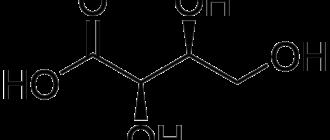 Треоновая кислота