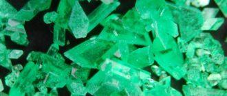 Фосфат никеля(II)