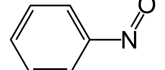 Нитрозобензол