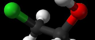 Этиленхлоргидрин