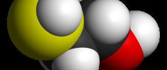 2-Меркаптоэтанол