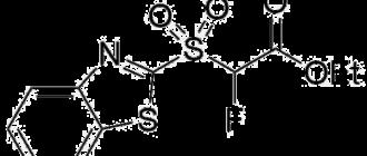 Этиловый эфир 2-(2-бензотиазолилсульфонил)-2-фторуксусной кислоты
