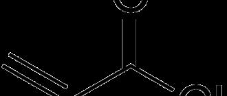 Акрилоилхлорид