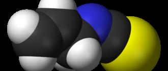 Аллилизотиоцианат