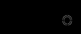 Альфа-аминомасляная кислота