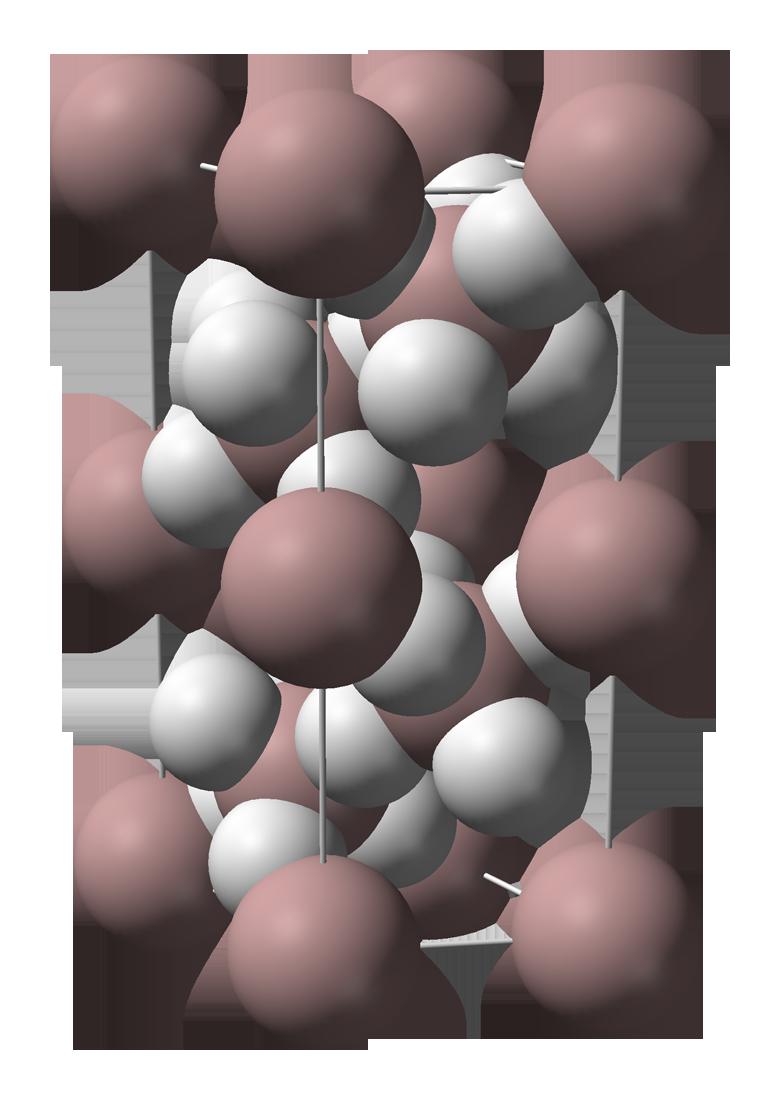 Гидрид алюминия