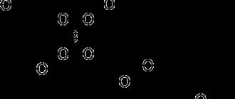 Боромицин