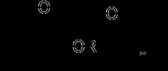 Карбоксиметилцеллюлоза