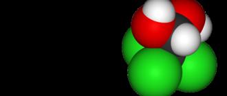 Хлоральгидрат