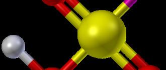 Фторсульфоновая кислота