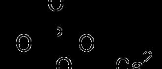 Гидроортофосфат кальция