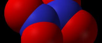 Тетраоксид диазота