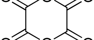 Тетракетондиоксан