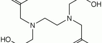 Этилендиаминтетрауксусная кислота