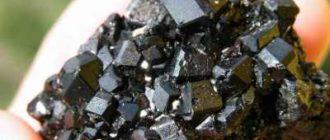 Гранат (минерал)