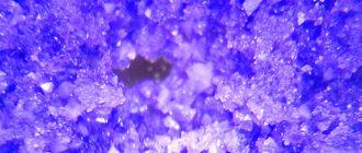 Хлорид гексаамминникеля(II)