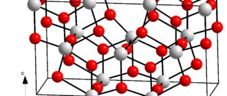 Оксид урана(VI)-диурана(V)