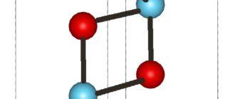 Оксид церия(III)