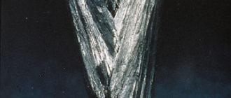 Манганит