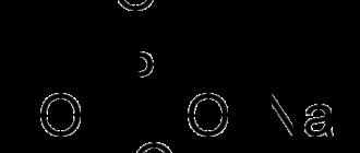 Дигидрофосфат натрия