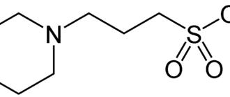 3-Морфолинопропансульфоновая кислота