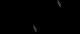 N-этилтриптамин