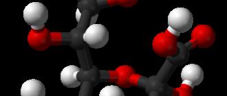 Нейраминовая кислота