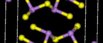 Сульфид мышьяка(III)