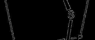 Трисульфид тетрафосфора