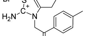 Пифитрин