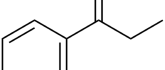 Пропиофенон