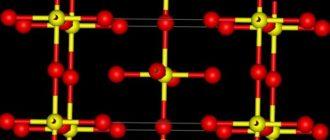Фторид олова(IV)