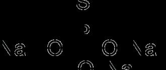 Монотиофосфат натрия