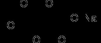 Гидротартрат натрия