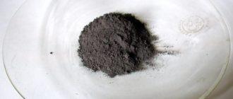 Сульфид сурьмы(III)