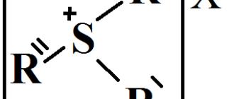 Сульфониевые соединения