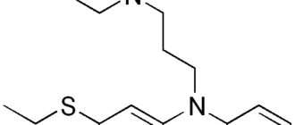 Тиэтилперазин