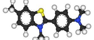 Тиофлавин T