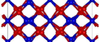 Оксид таллия(III)
