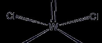 Окситетрахлорид вольфрама(VI)