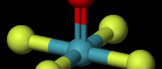 Оксид-тетрафторид ксенона