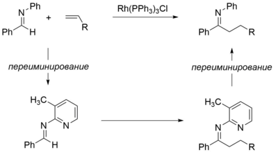 2-amino-3-picoline in org syn 3.png