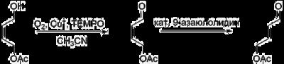 9-Azajulolidine use 2